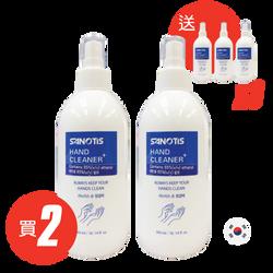 Sanotis - 65% 酒精搓手消毒噴霧 300ml_買二送三優惠