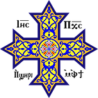 Coptic_cross.svg.png