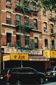 NYC. Aug'17