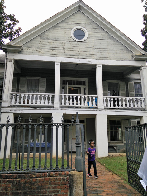 Front of McCord House