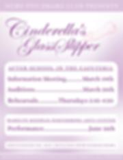 NCMSdrama_Flyer.png