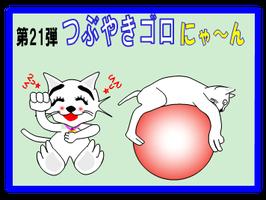 image-20.png