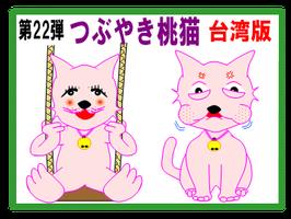 image-21.png