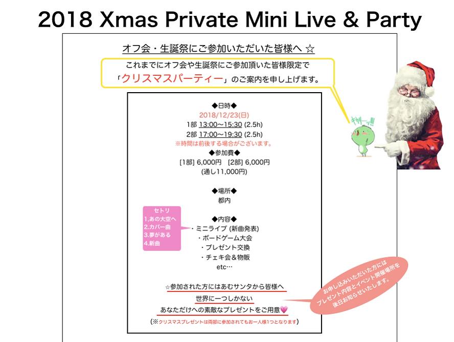 スクリーンショット 2018-11-26 13.21.58_edited.png