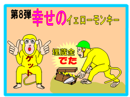 image-7.png