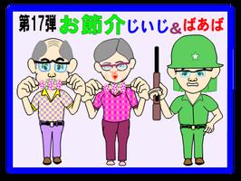 image-16.png