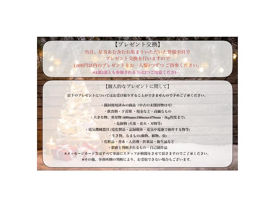 スクリーンショット 2018-11-26 13.41.38_edited.png