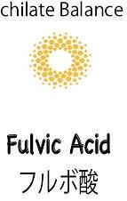Fulvic Acid Link.jpg