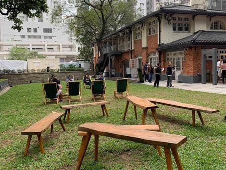 造香港樹傢具