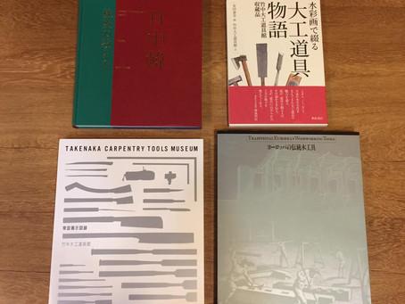 木藝圖書館