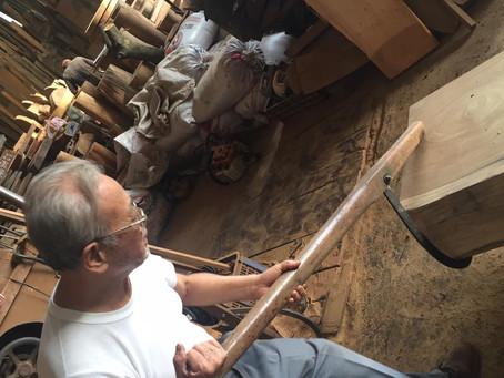 走訪台灣木業