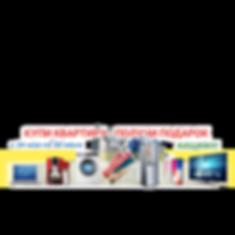 AddText_05-03-04.12.54.png