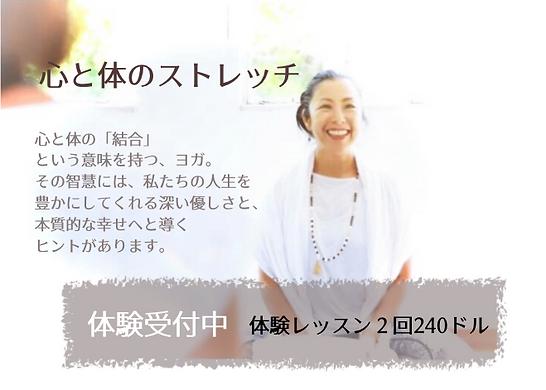 スクリーンショット 2021-04-18 16.53.03.png