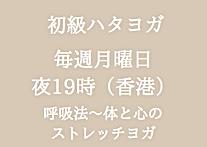 スクリーンショット 2021-01-24 22.49.10.png