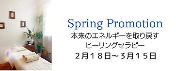 スクリーンショット 2021-02-14 15.23.50.png