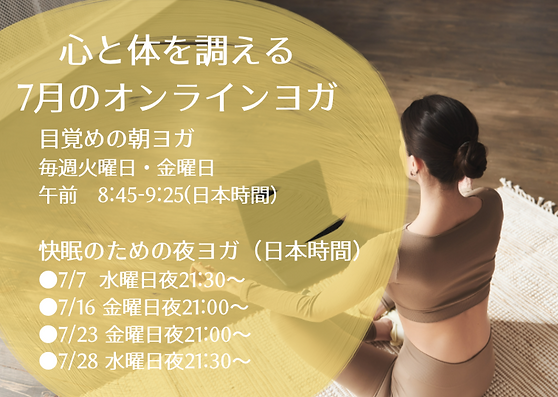 スクリーンショット 2021-07-01 20.49.01.png