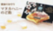 スクリーンショット 2019-03-09 23.20.09.png