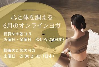 スクリーンショット 2021-05-26 22.35.34.png