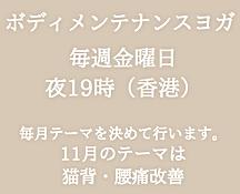 スクリーンショット 2020-10-28 20.18.23.png
