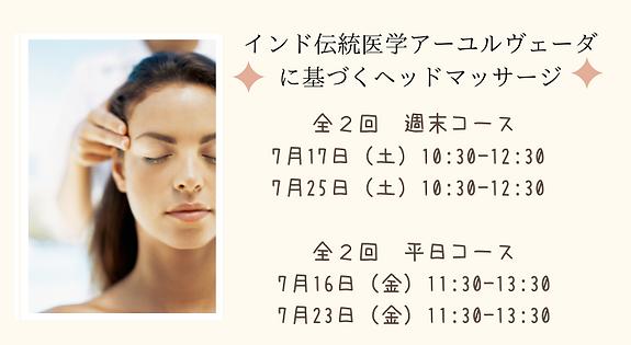 スクリーンショット 2021-07-01 17.49.46.png