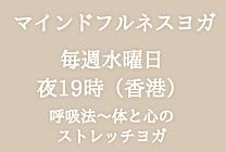スクリーンショット 2020-10-28 20.18.32.png