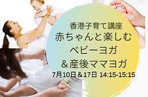 スクリーンショット 2019-06-23 15.57.31.png