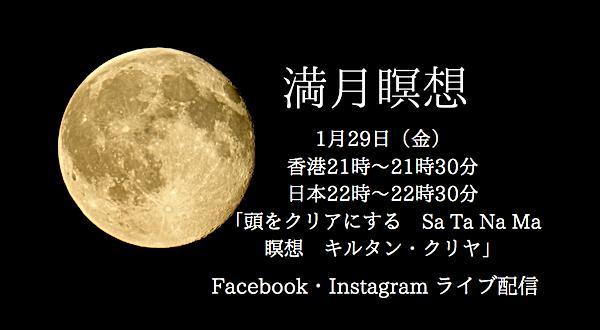 スクリーンショット 2021-01-25 23.10.03.png