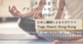 スクリーンショット 2020-08-01 18.18.31.png