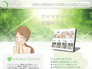 【先着5名様】新・新・新プレゼントキャンペーンのご案内(1/31締切)