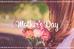 #母の日に想うこと