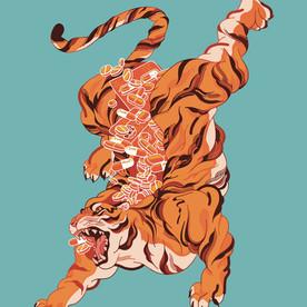 tiger_medicine.jpg