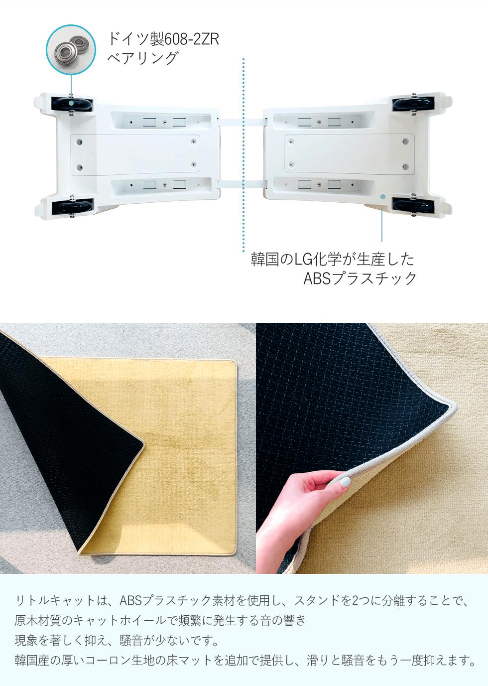 japan_detail_06-1_01.png