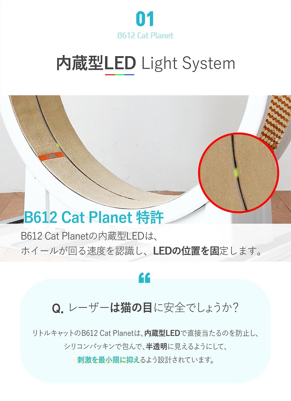 japan_detail_04_01.png