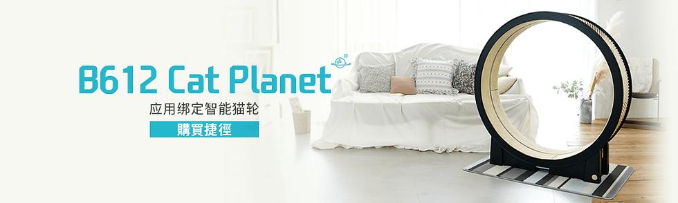 china_banner.png