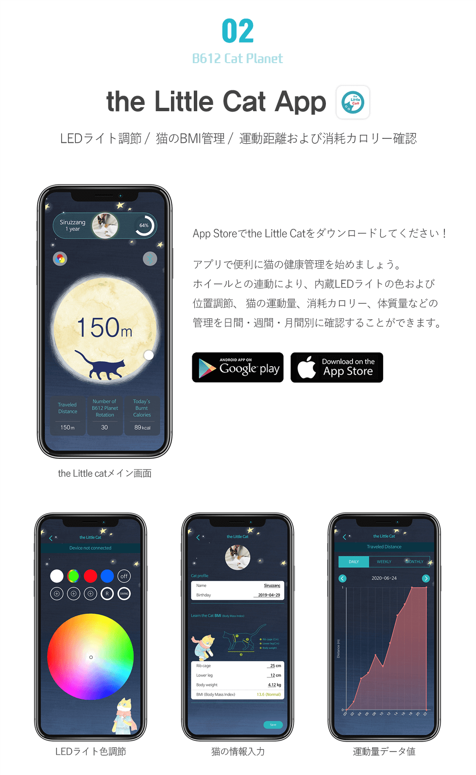 japan_detail_05_01.png