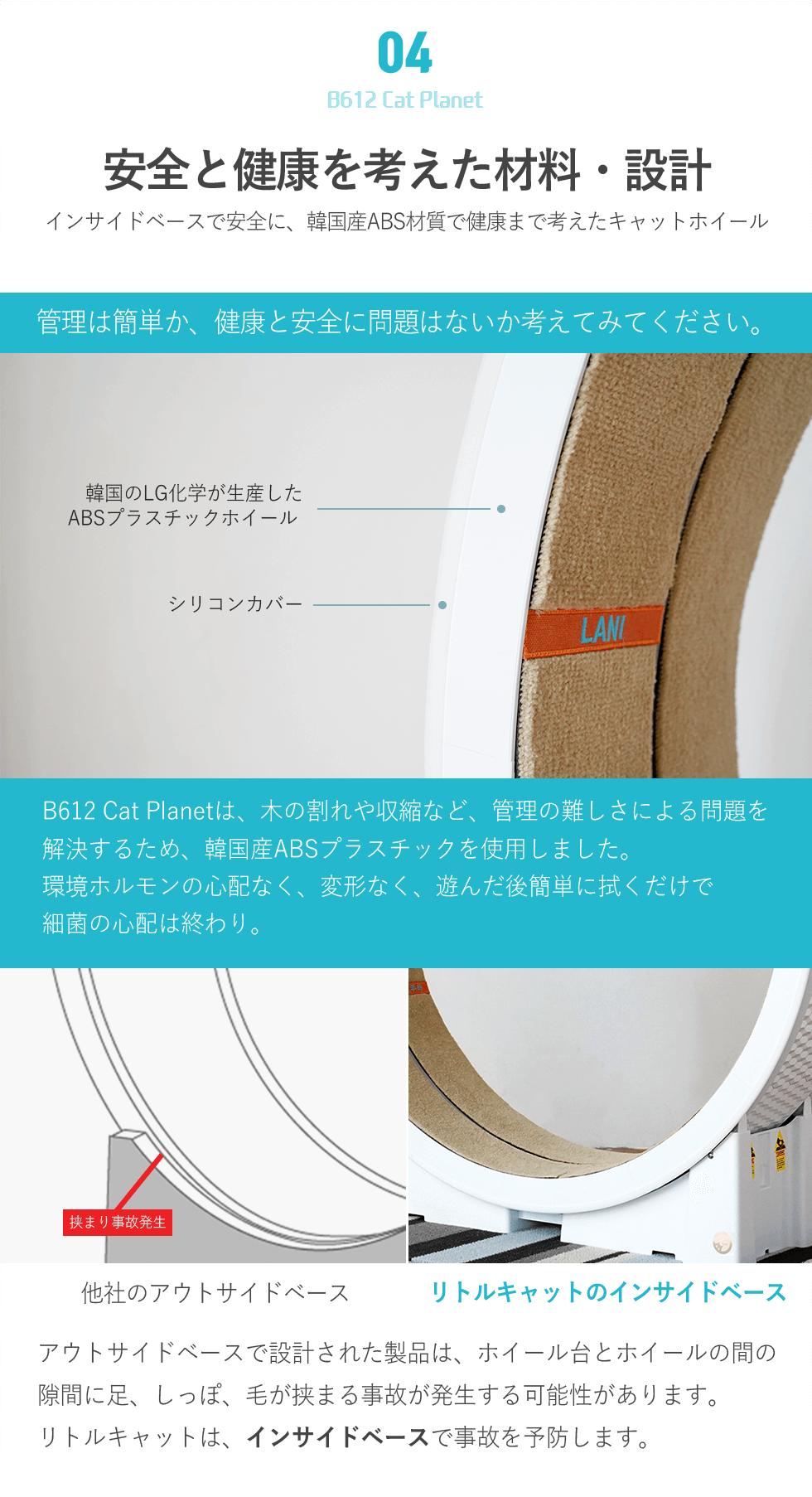 japan_detail_06_01.png