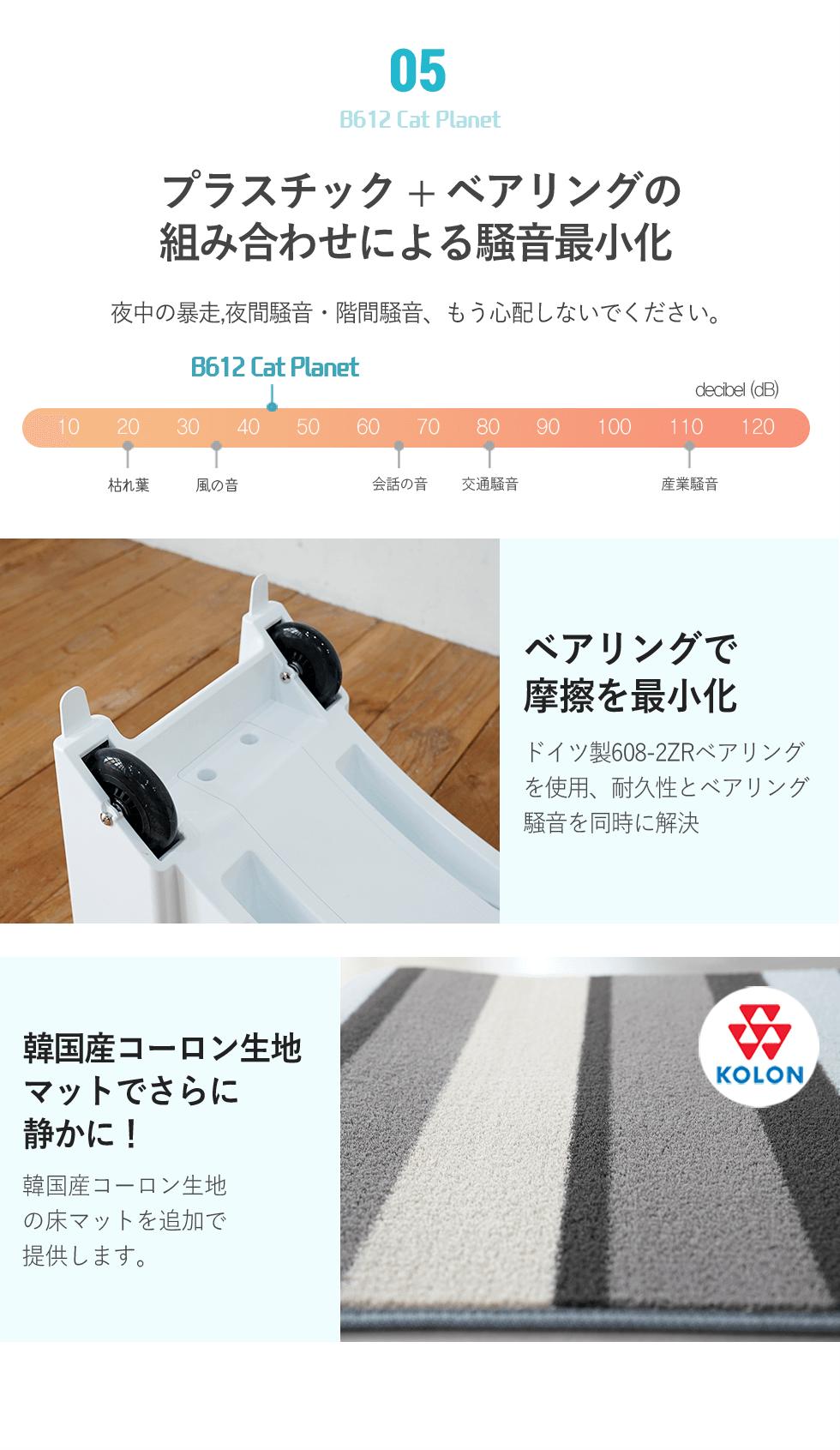 japan_detail_06_02.png