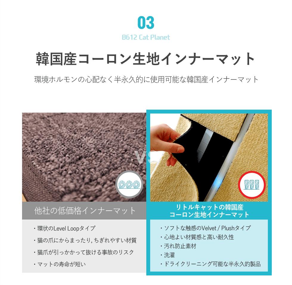 japan_detail_05_02.png