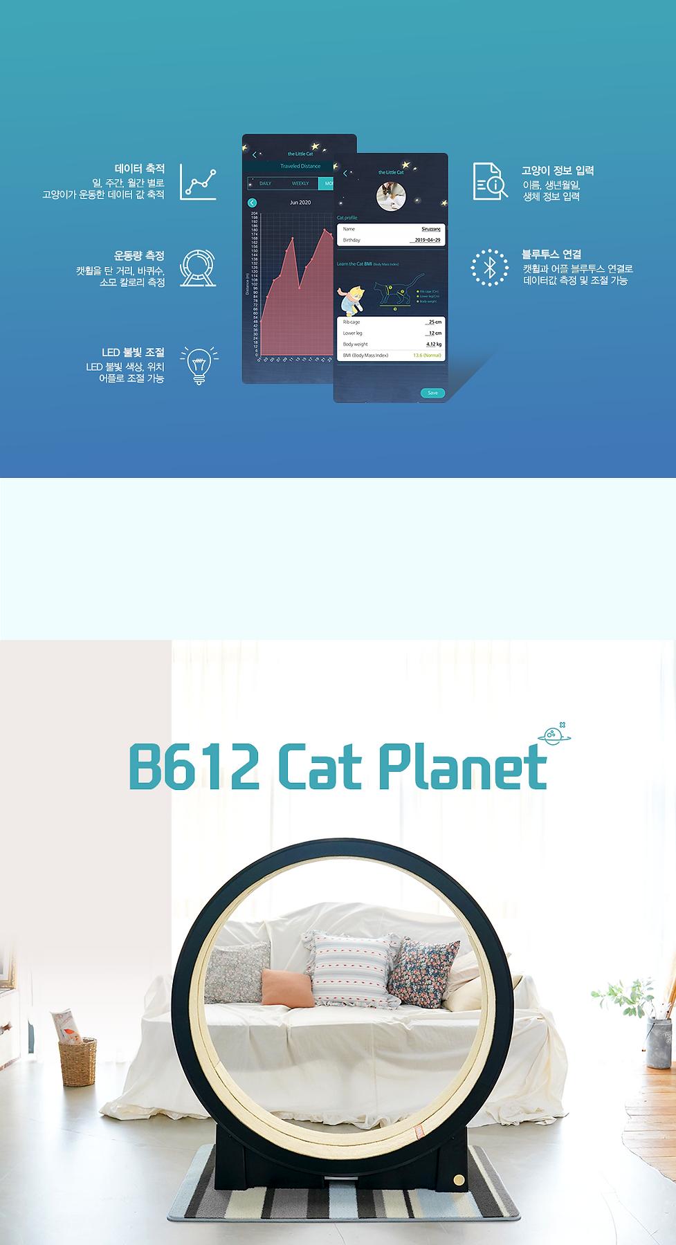 0901_국문-상세페이지_03.png