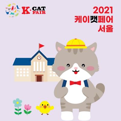 K-CAT FAIR