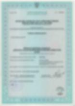 лицензия страховой компании