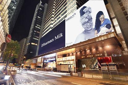 Tanya billboard.jpg
