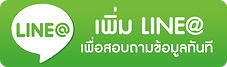 line-logo.png