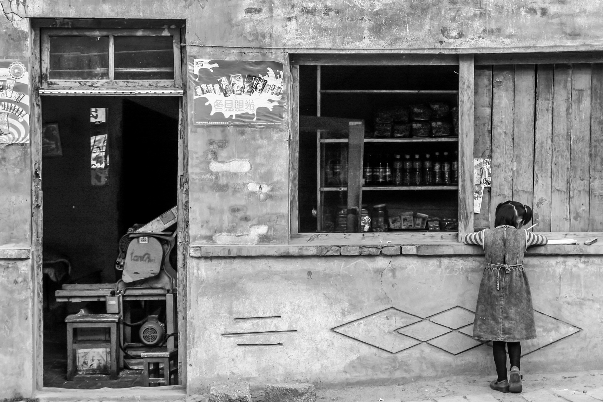 Xiahe Town