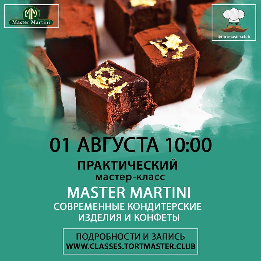 Современные кондитерские изделия и конфеты