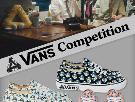Enter the Palace X Vans competition now!