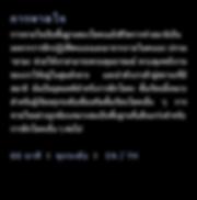 Screen Shot 2020-01-13 at 8.46.44 PM.png