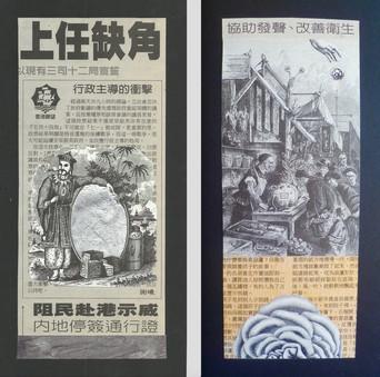 Espejo de plata y Mercado chino