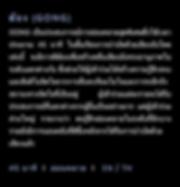 Screen Shot 2020-01-13 at 8.47.16 PM.png