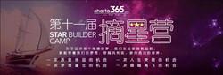 47eeabe4-689c-4ead-b791-294cebeaadbe